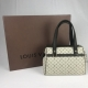 Louis Vuitton Monogram Canvas Josephine Mini Lin Gris