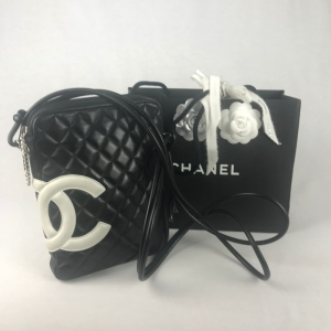 Chanel Ligne Cambon Messenger Bag