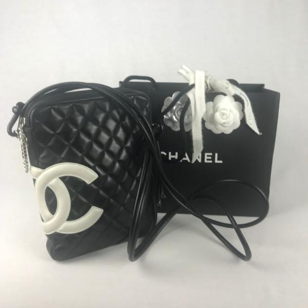 Chanel Ligne Cambon Messenger Bag