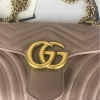 Gucci Marmont Taupe